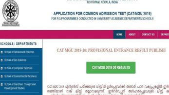 MGU May results 2019: UG, PG courses result released, steps