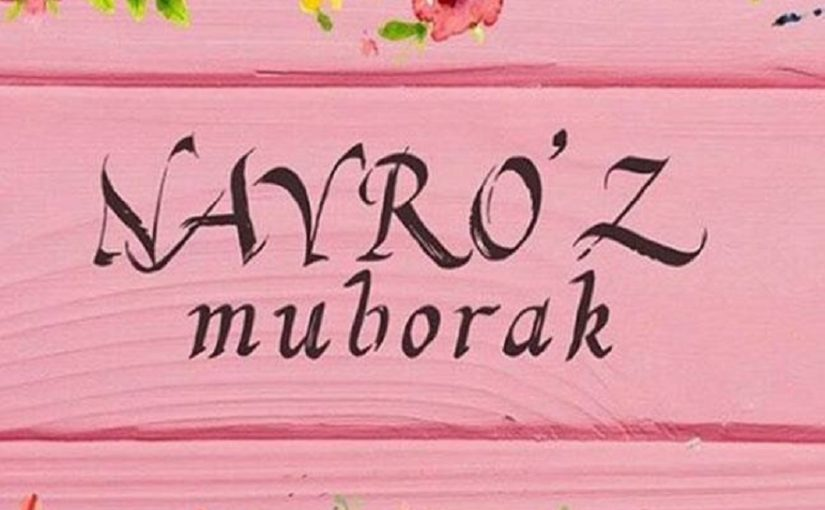 Happy Parsi New Year 2019 Wishes: Navroz Mubarak Images, Quotes, Greetings, SMS, Whatsapp Status and Facebook Messages