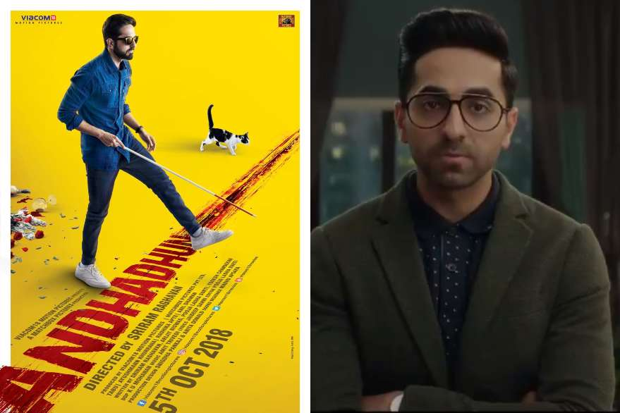 Is Andhadhun 2 on cards? Ayushmann Khurrana hints at his next, watch teaser