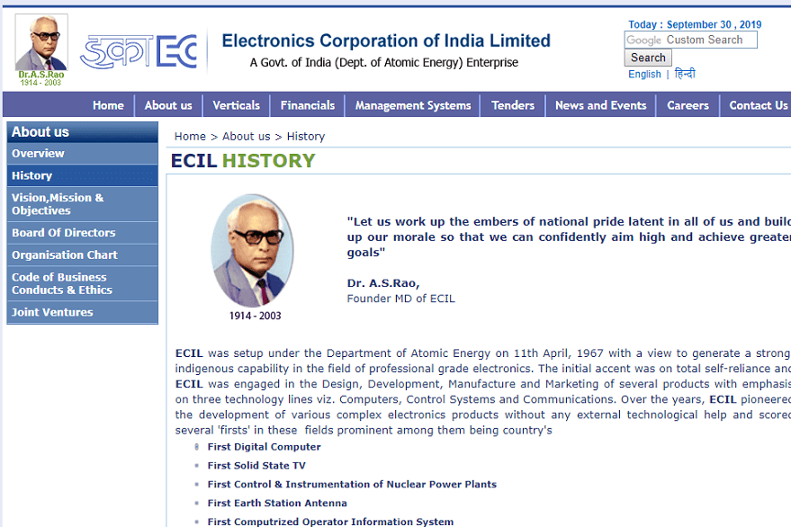 ECIL Recruitment 2019: Last date of application process today, check steps to apply @ ecil.co.in