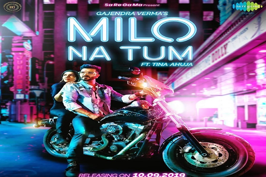 Milo Na Tum song out!