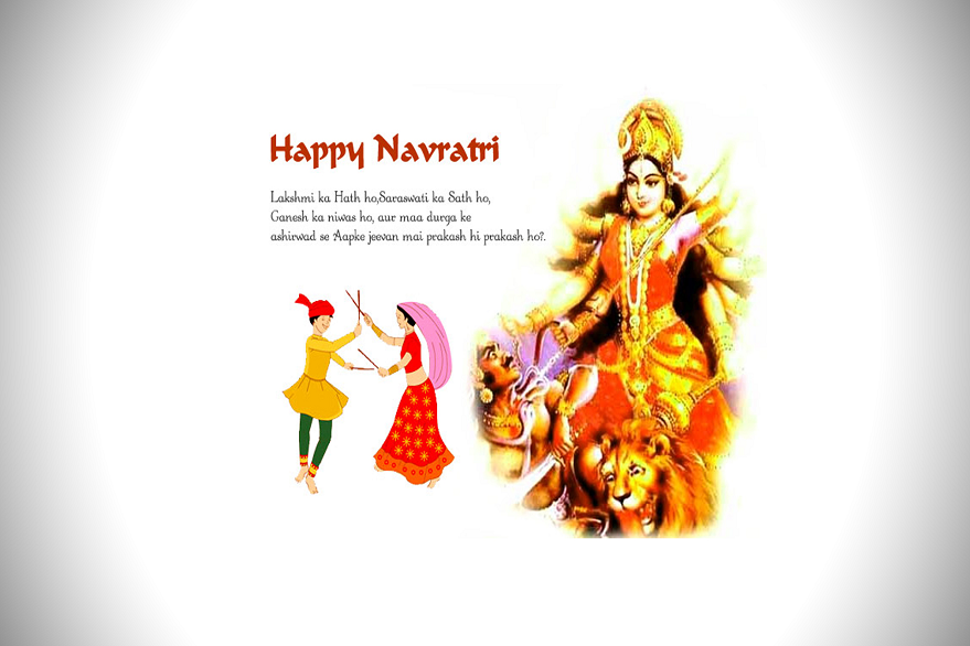Happy Navratri 2019: Wishes, Quotes, SMS, Messages, Wallpapers, GIFs, WhatsApp status in gujarati