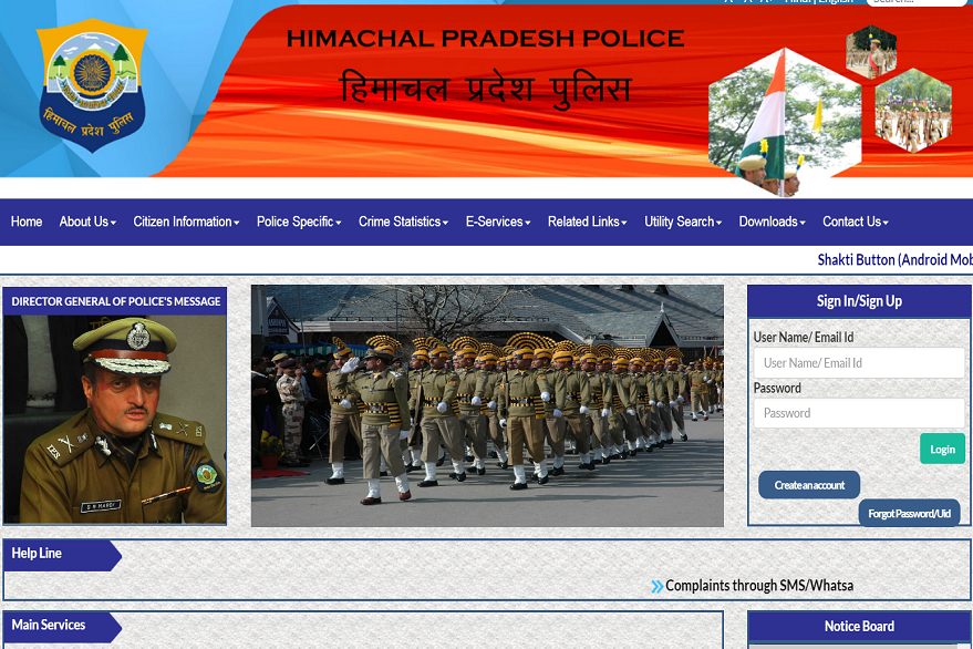 HP Police constable result 2019 out; Check steps to download @ hppolice.gov.in