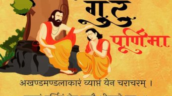 happy teacher s day wishes messages quotes in hindi for