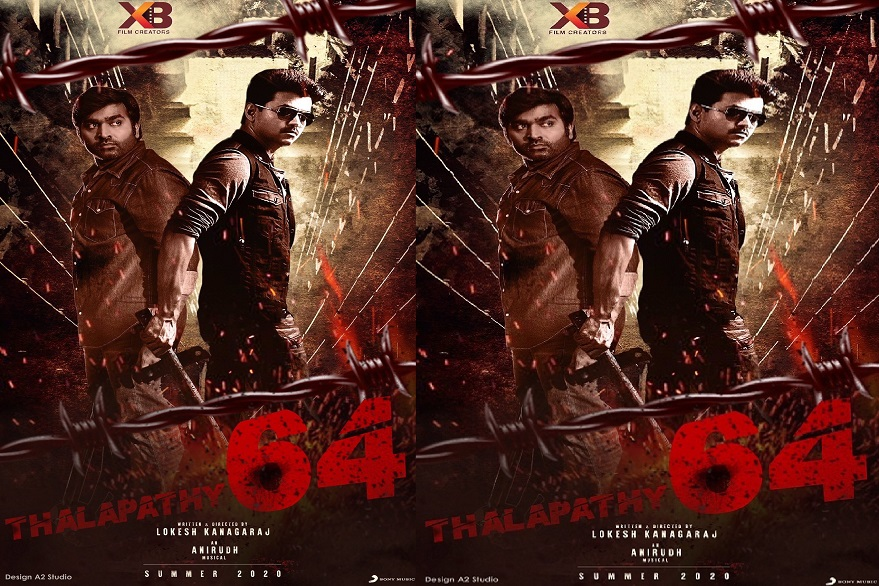 Image result for thalapathy 64