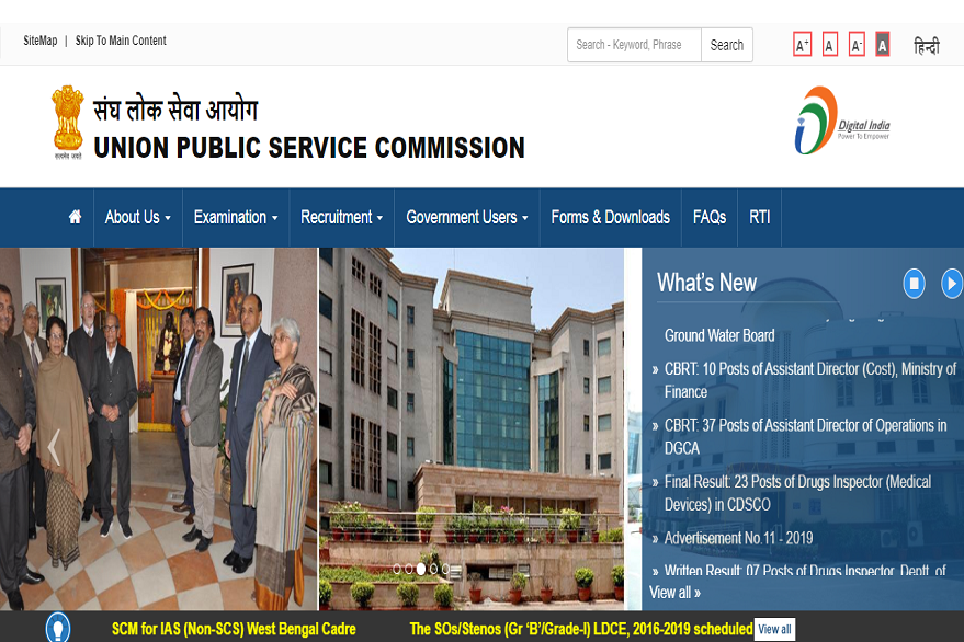 UPSC Recruitment 2019: 16 posts notified for Medical Officer & other posts, apply @upsc.gov.in