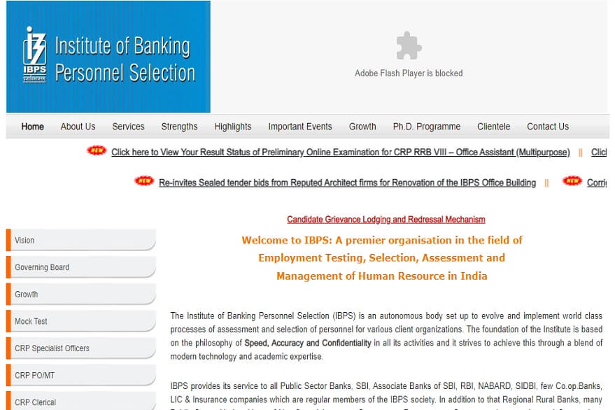 IBPS RRB Clerk Prelims 2019: Results declared, link to be activated by 03:00 PM, check result @ ibps.in