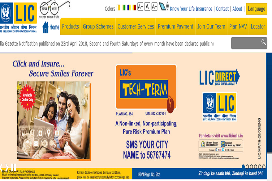LIC AAO final result 2019 out: Know how to check @ licindia.in