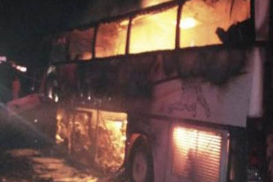 A bus accident in Saudi Arabia's Medina left 35 dead on Wednesday.